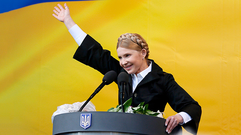 Альтернатива из прошлого: станет ли Юлия Тимошенко следующим президентом Украины