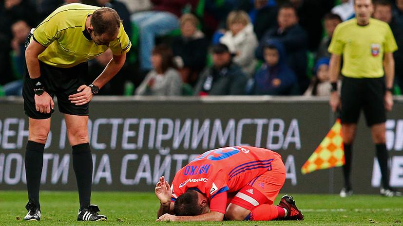 НастадионеФК «Краснодар» отмечен 2-ой аншлаг засезон