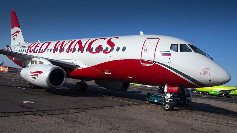 Заоблачный союз: почему акционеры «Нордавиа» и Red Wings решили объединиться