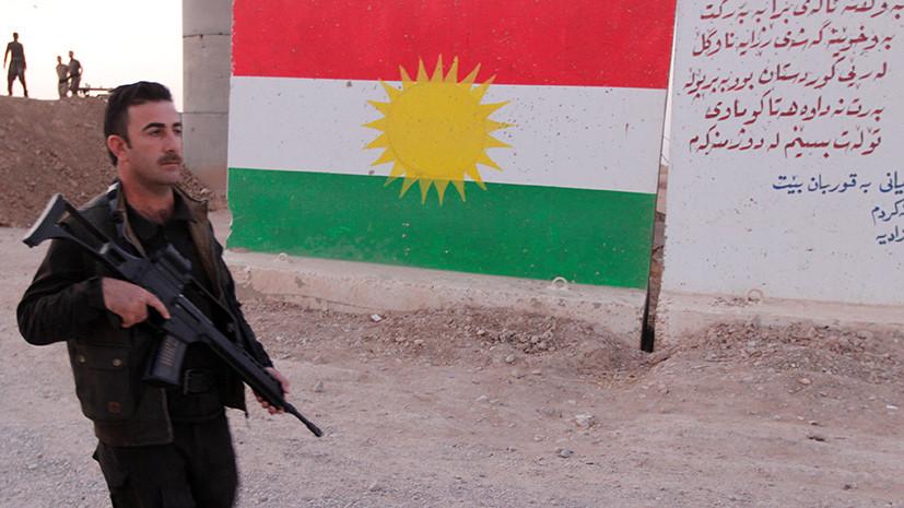 «Объявление войны Курдистану»: как действия иракских войск в Киркуке повлияют на ситуацию в регионе