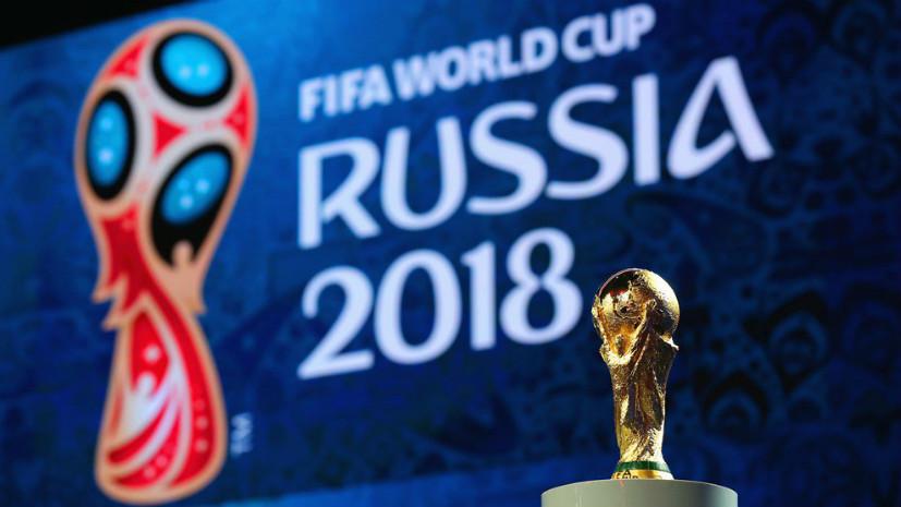 Последний барьер: Италия сыграет со Швецией, а Хорватия — с Грецией в стыковых матчах к ЧМ-2018 по футболу