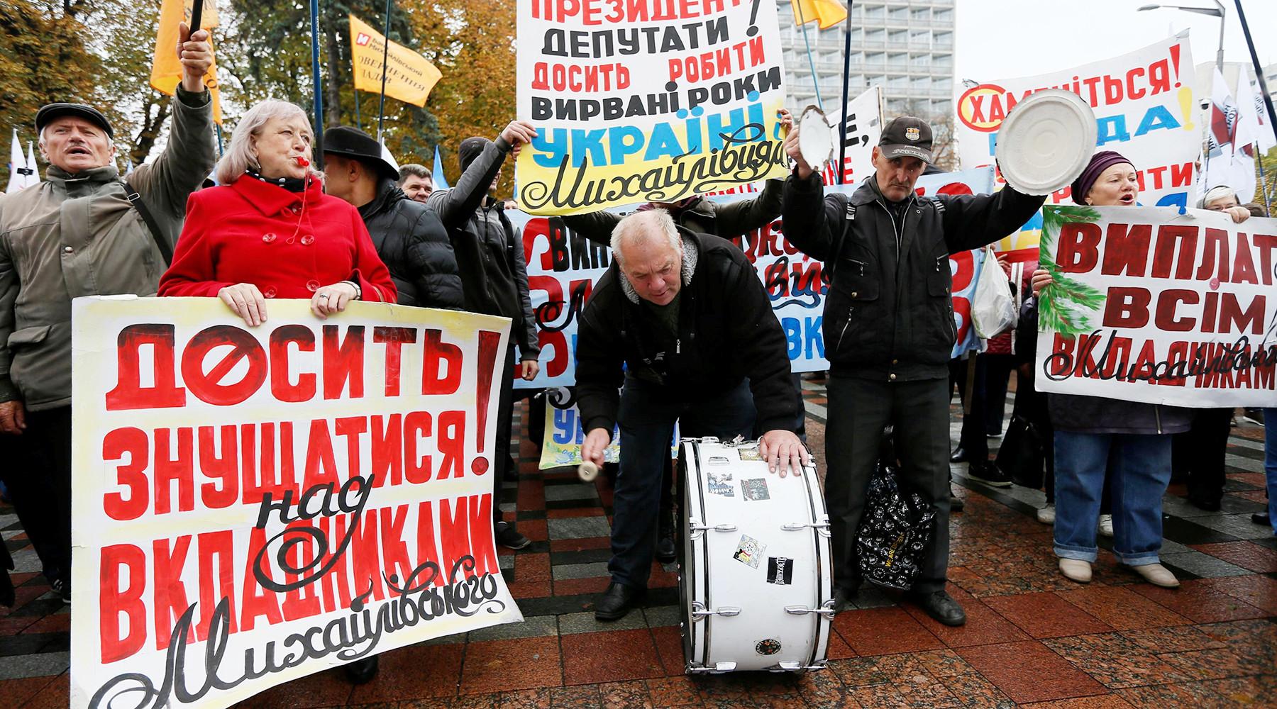 В Киеве у стен Рады прошла массовая акция сторонников Саакашвили