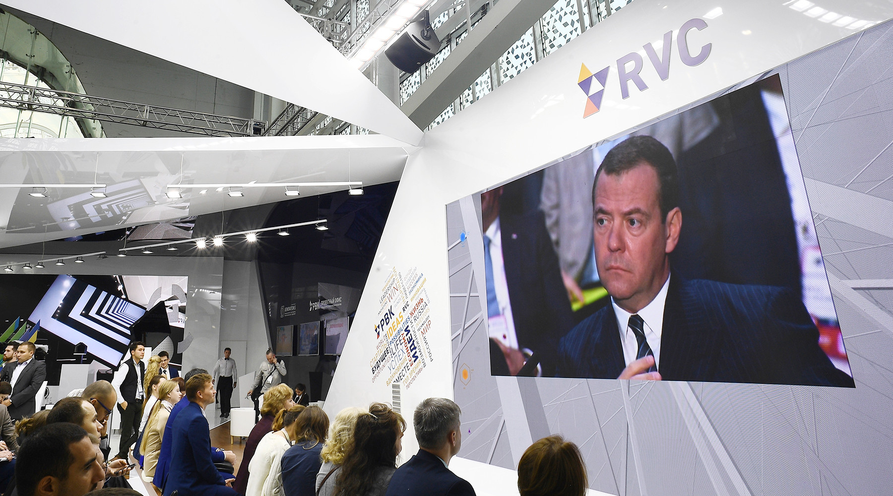 Без чётких правил: в правительстве России предупредили о рисках на рынке криптовалют
