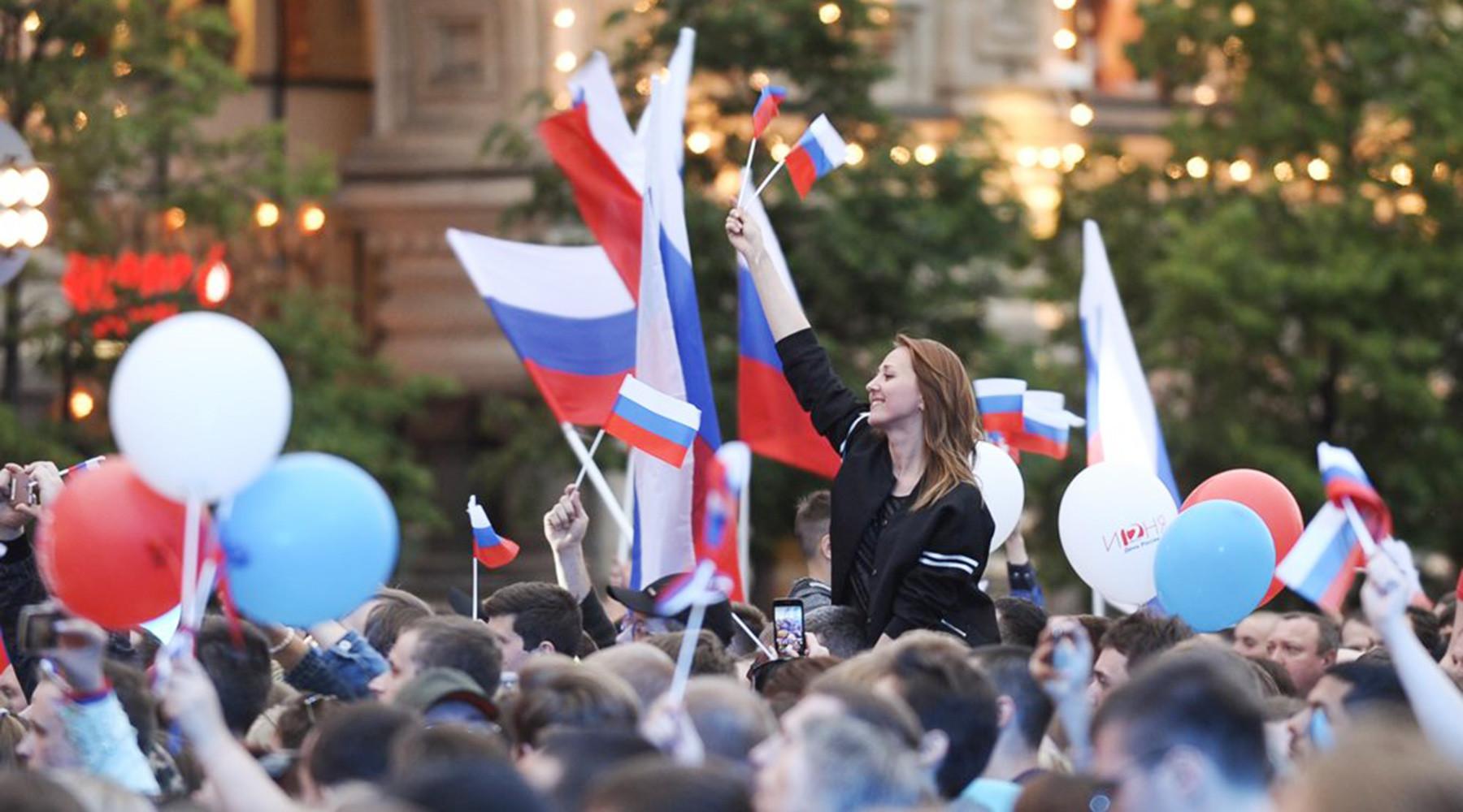 Какой праздник отмечают в России 4 ноября  Справка