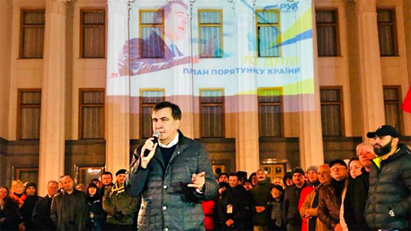 Саакашвили объявил опропаже еще 2-х соратников