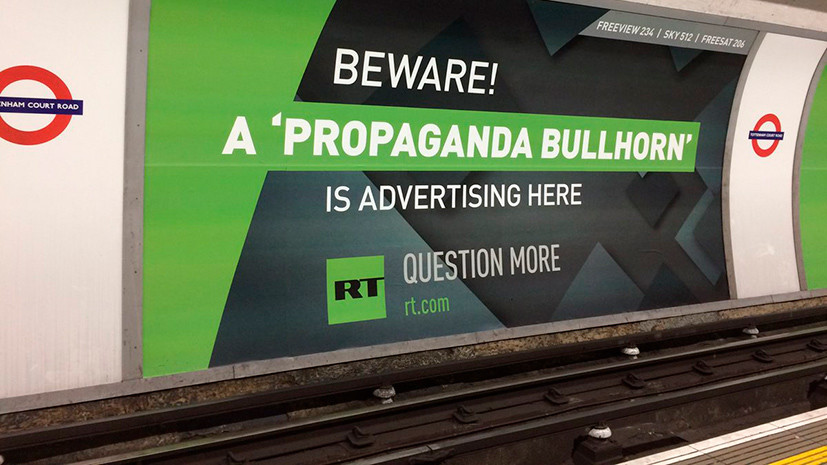 Гнев Адониса: британский лорд выступает против рекламы RT в метро