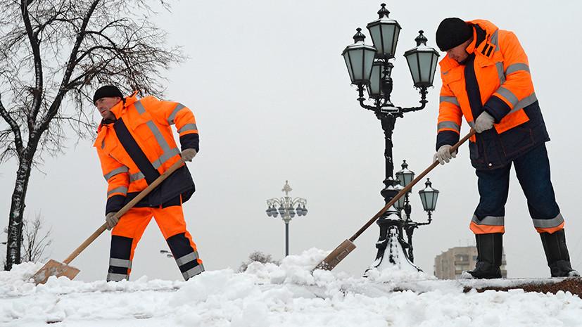 Холодный фронт: синоптики прогнозируют первый снегопад в Москве