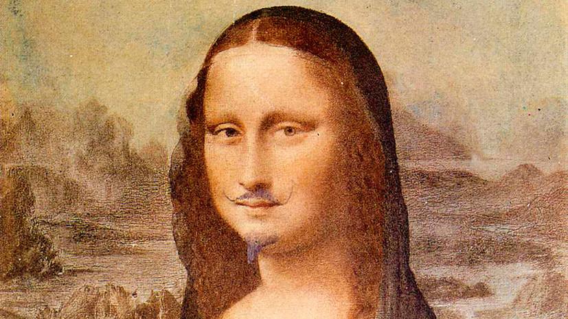 Репродукцию «Моны Лизы» с нарисованными усами продали на аукционе за почти $750 тысяч