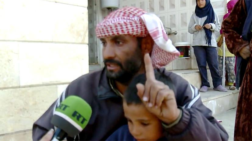 «Загоняли в клетки и опускали в воду»: жители освобождённого Аль-Маядина — о зверствах боевиков ИГ