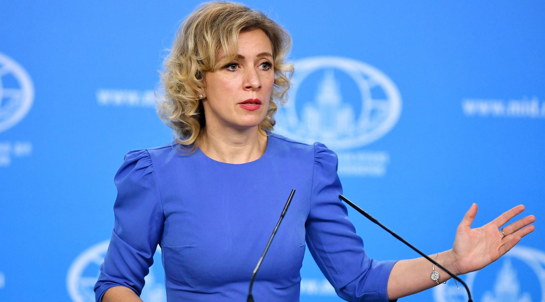 Россия направила США протест в связи с архивом из консульства в Сан-Франциско