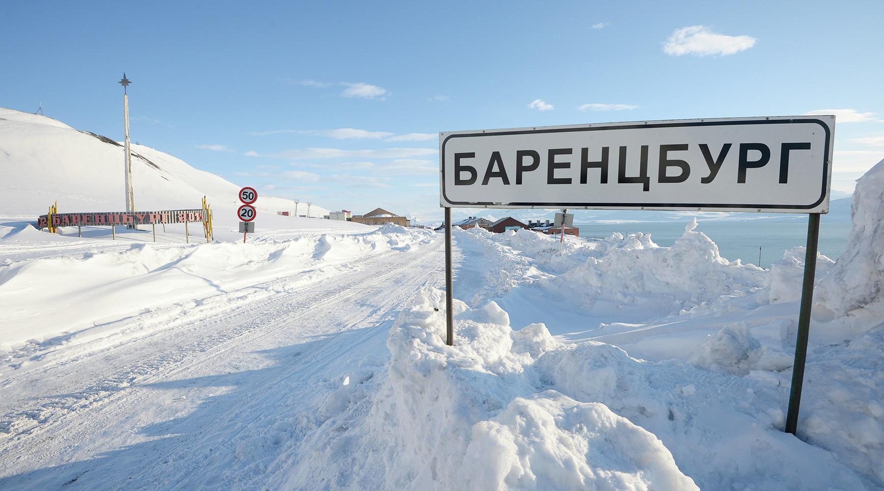 У берегов Норвегии ищут пропавший вертолёт Ми-8 с россиянами на борту