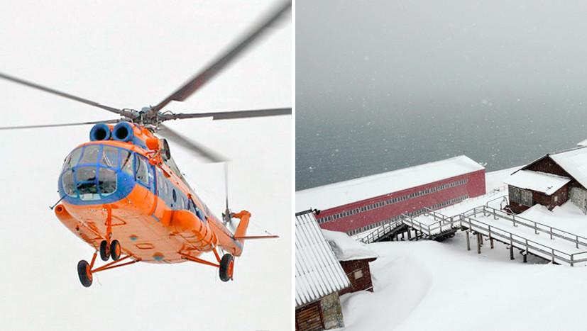 Размещен список пассажиров иэкипажа пропавшего вНорвегии вертолета