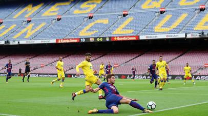 Серджи Роберто во время матча