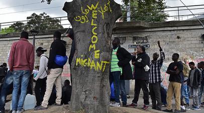 Лагерь мигрантов в Париже