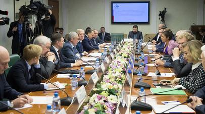 Расширенное заседание Рабочей группы по мониторингу внешней деятельности, направленной на вмешательство во внутренние дела РФ