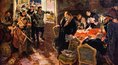 Картина А.М. Лопухова  «Арест Временного правительства»