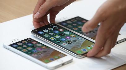 iPhone 8, iPhone X и iPhone 8+
