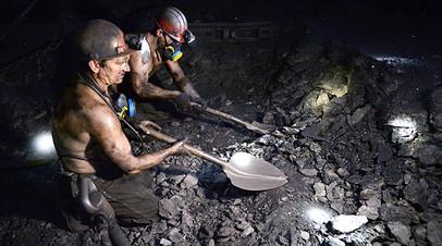 Работа в шахте в Донецой области