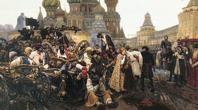 Утро стрелецкой казни  (1881)