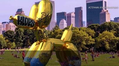 В Нью-Йорке виртуальную скульптуру разрисовали виртуальными граффити