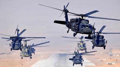 Вертолёты Black Hawk и Chinook