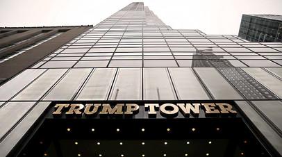 Небоскрёб Trump Tower в Нью-Йорке.