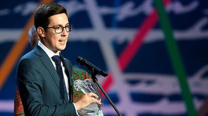 Илья Демаков на церемонии награждения
