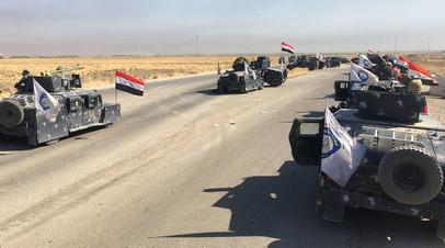 Иракские федеральные силы в Киркуке (Ирак)
