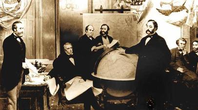 Подписание договора о продаже Аляски, 30 марта 1867 года