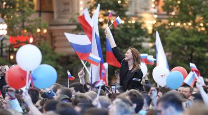 Праздничный концерт в честь Дня России на Красной площади