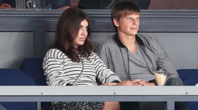 Андрей Аршавин с Алисой Казьминой