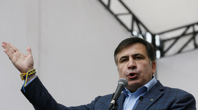 Михаил Саакашвили выступает на митинге в Киеве