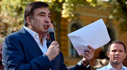 Михаил Саакашвили во время выступления в Киеве