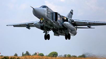 Самолёт ВКС РФ в Сирии