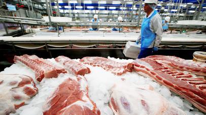 Завод по переработке свинины