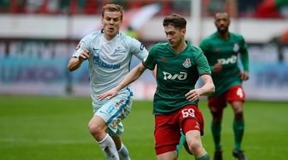 Форвард «Зенита» Александр Кокорин (слева) и полузащитник «Локомотива» Алексей Миранчук