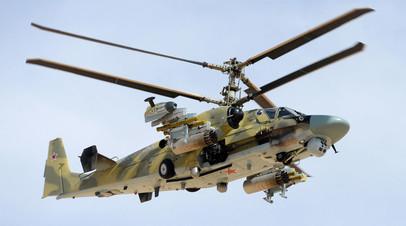Вертолёт Ка-52 «Аллигатор» во время боевой операции в Сирии