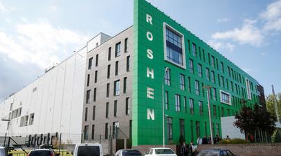Фабрика Roshen в Виннице