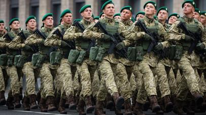 Военнослужащие Вооруженных сил Украины (ВСУ)