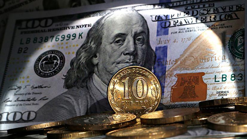Инфляция застраховала рубль: что ждёт российскую валюту в конце года