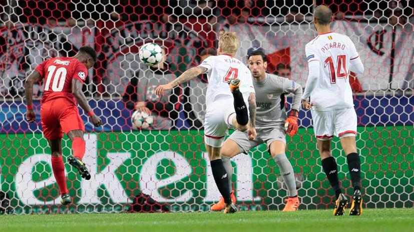 Без фанатов и очков: «Спартак» уступил «Севилье» в матче 4-го тура группового этапа ЛЧ
