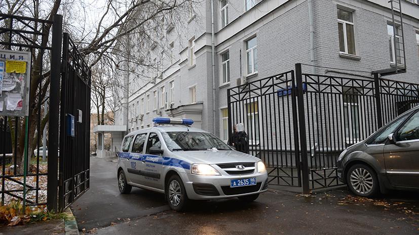 Переводил комиксы, был замкнут: что известно о предполагаемом убийце в колледже на западе Москвы