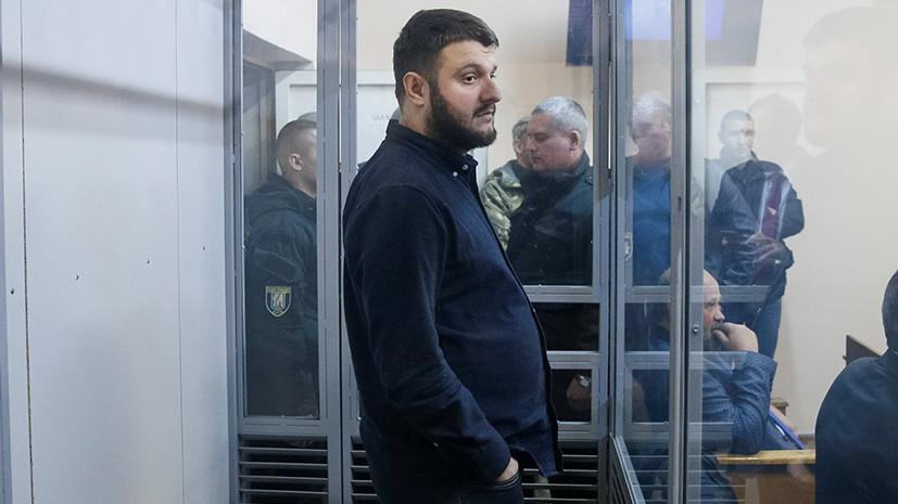 Арест без последствий: почему суд освободил сына Авакова