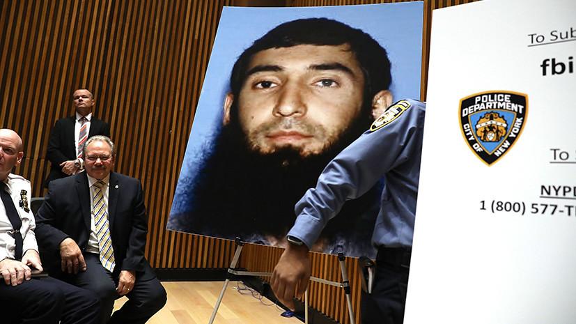 «Приговорить к смерти!»: Трамп призвал казнить нью-йоркского террориста