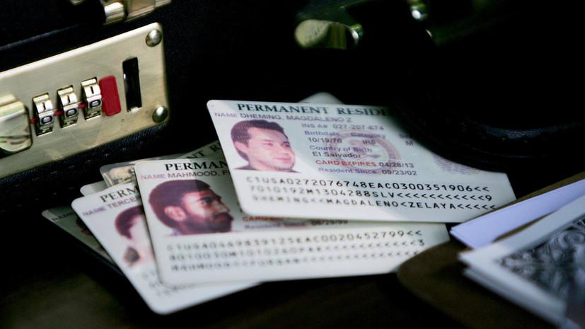 закрыть программу по лотерейной выдаче грин-карт после теракта на Манхэт»