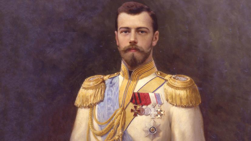 кто вы из династии Романовых?»