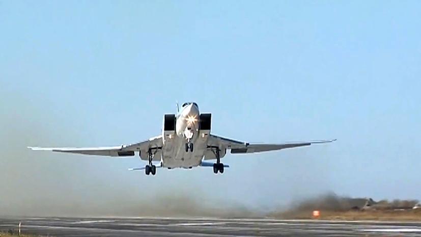 российская дальняя авиация нанесла удар по позициям террористов в Сирии»
