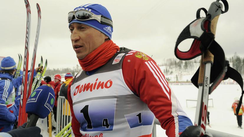 спортивный юрист Пацев о дисквалификации российских лыжников»