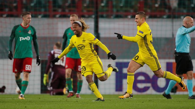 «Зенит» уже в плей-офф, «Локомотив» взял паузу: как российские команды сыграли в 4-м туре группового этапа Лиги Европы