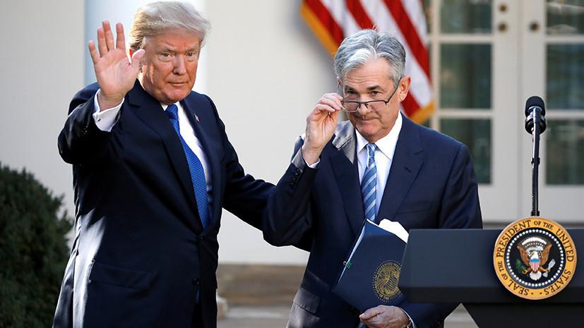 «Республиканец и миллионер»: как назначение нового главы ФРС США отразится на мировом финансовом рынке